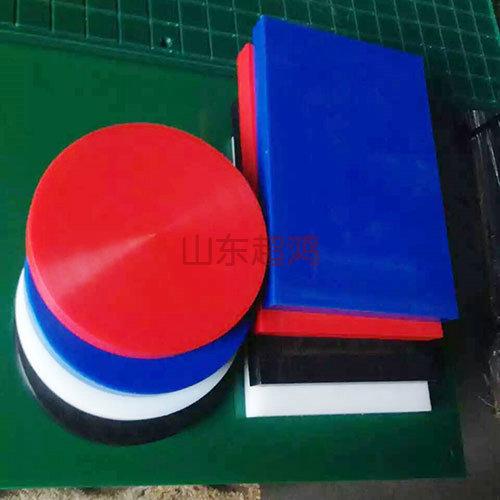 聚乙烯(pe板)异形件