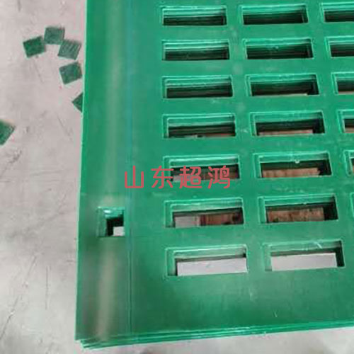 HDPE铁路防沙板